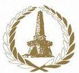 Hoerskool Monument emblem