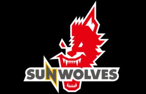 sunwolves-logo-cropped_4ner55mffq3j1ni2g2tvoukdp